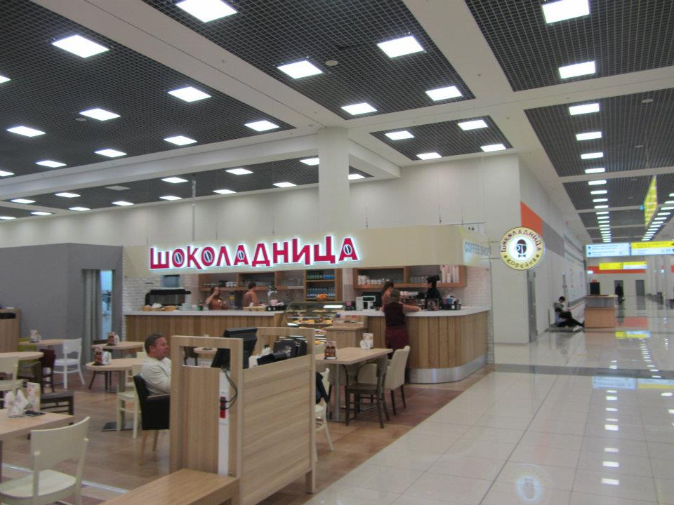 Newer terminal at Sheremetyevo has a modern look.
