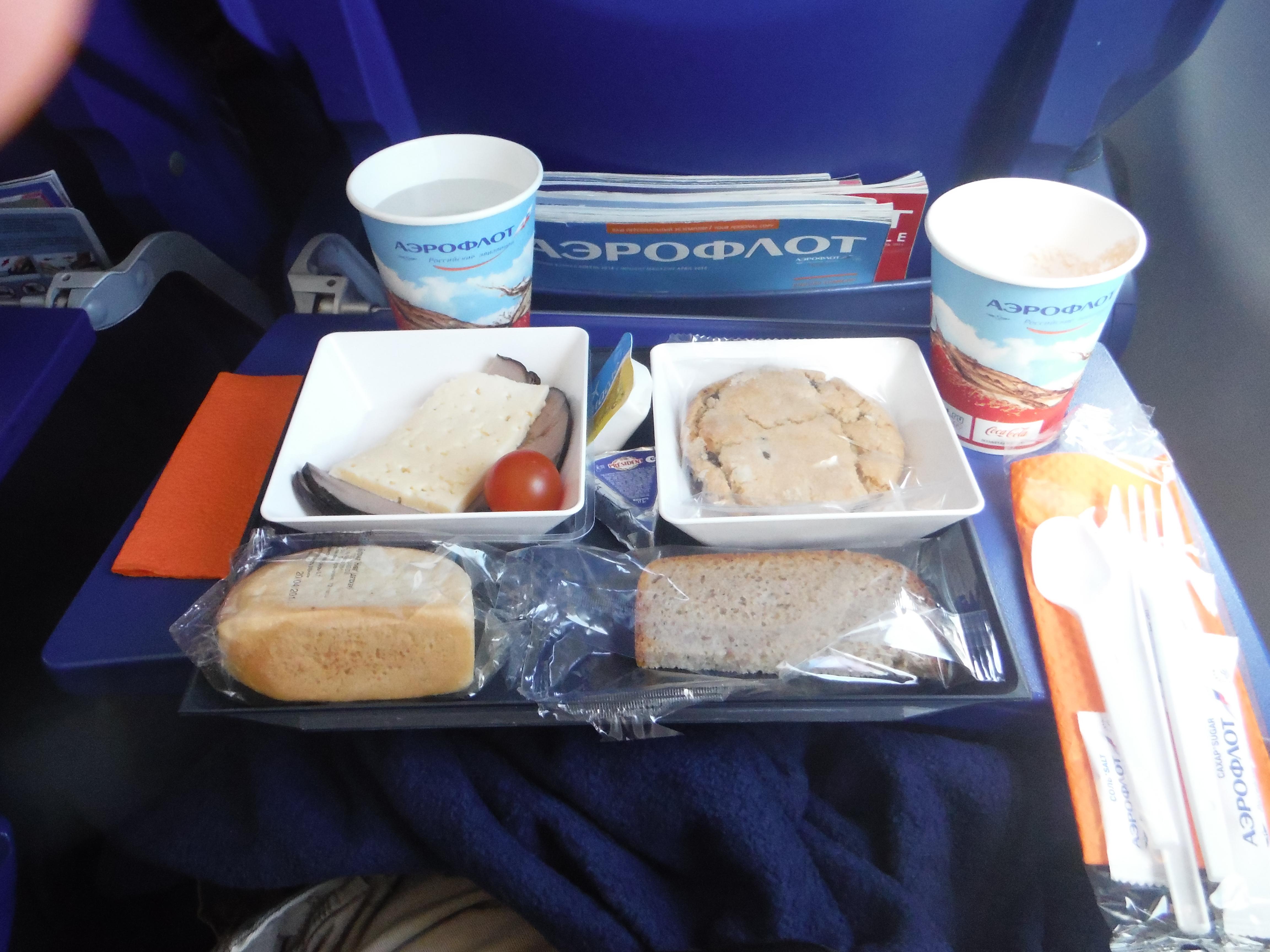 Economy class Aeroflot meal.
