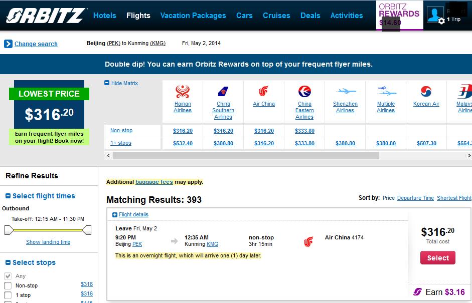 Screen shot of Orbitz fare