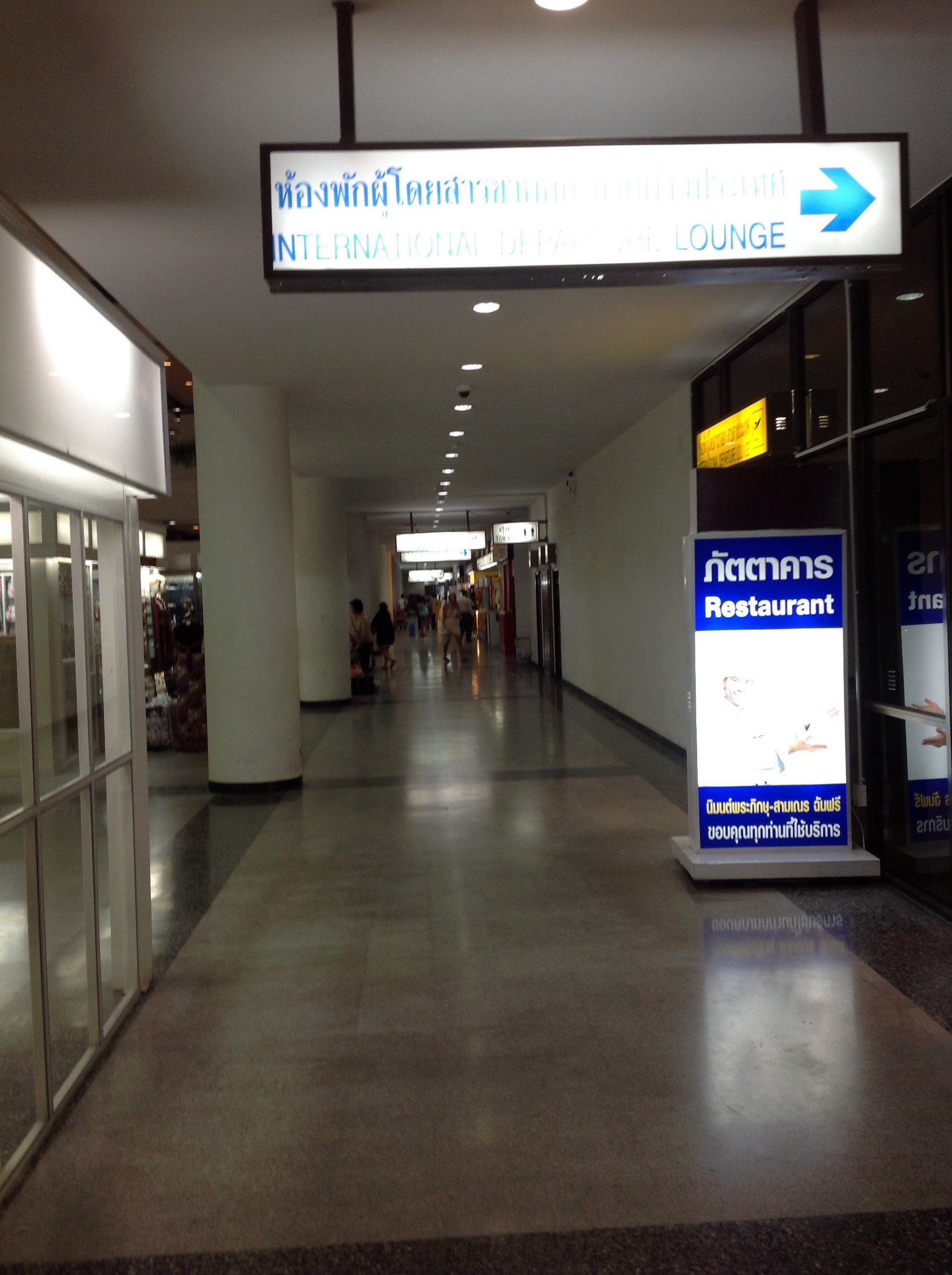 Surat Thani airport photo