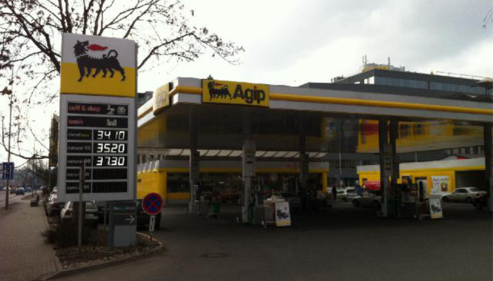 Gas station in Hungary