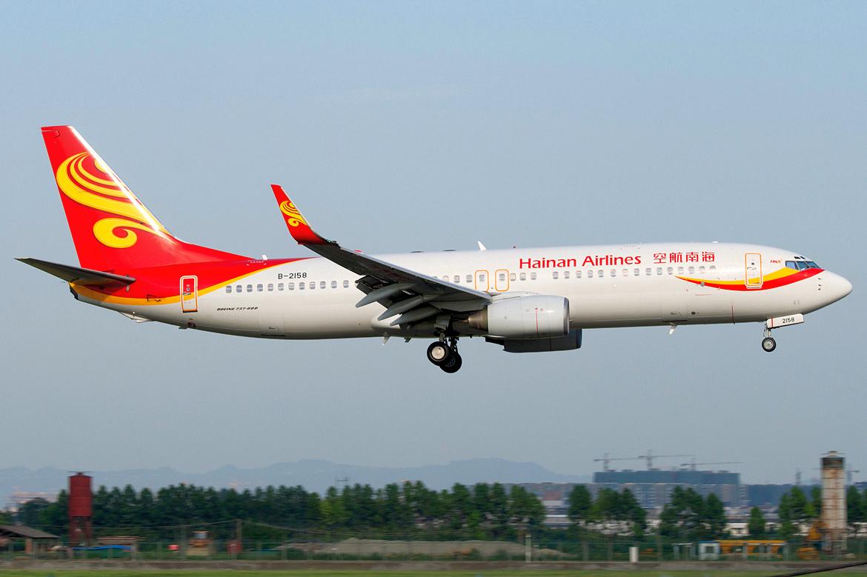 Hainan_Airlines_Boeing_737-800_B-2158_CTU_2011-7-7[1]