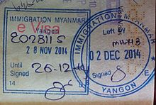 myanmar passport stamp image