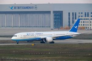 Xiamen airlines plane