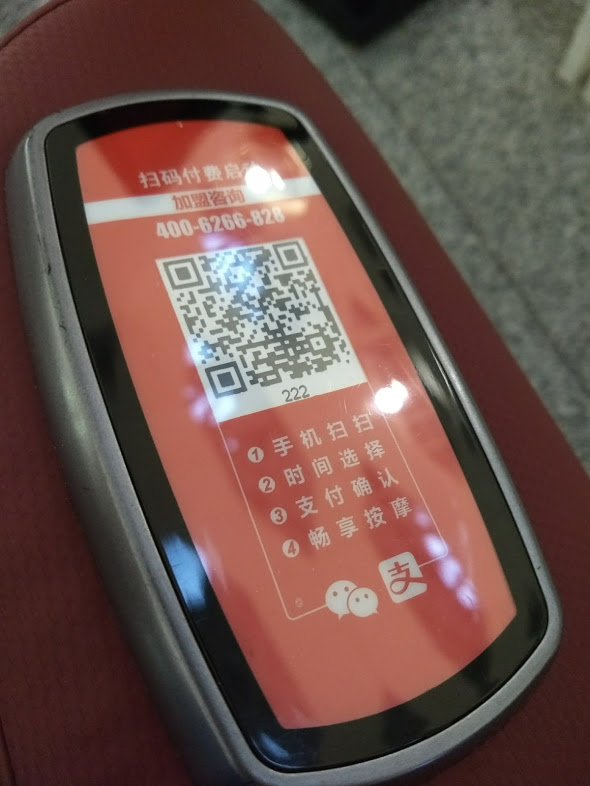 pay for lounge chair with wechat