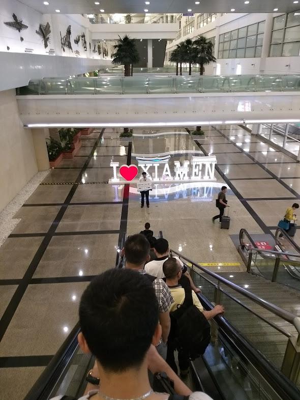 Xiamen airport I <3 Xiamen sign