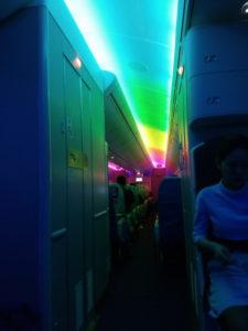 xiamen air cabin turned into rainbows